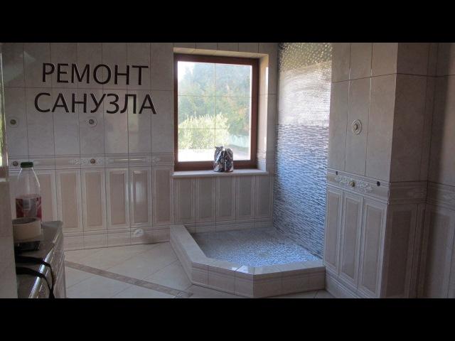 Дизайн и ремонт ванной комнаты. Душевая кабина из мозаики. Сочетание керамическ ...
