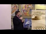 отзыв о фестивале Олег Старостин - президент Ассоциации