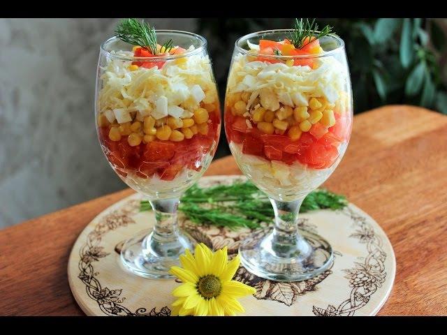 Сочный САЛАТ-КОКТЕЙЛЬ! Салат-коктейль Для милых Дам, вкусный и простой рецепт!