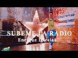 Enrique Iglesias  SUBEME LA RADIO ft  Descemer Bueno, Zion &amp Lennox  ZUMBA FITNESS 2017