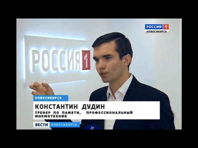 Константин Дудин - человек супер герой. Репортаж на Россия 1.