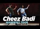 Manpreet Toor Cheez Badi Machine