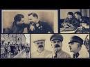 Дело Иосифа Сталина - Переход через Рубикон