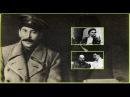 Дело Иосифа Сталина - За здоровье товарища Ленина!