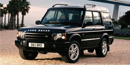 Цены на новый Land Rover Discovery