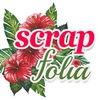 Творческая мастерская Scrap Fо́lia