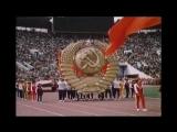 """группа """"Чернила для 5-го класса""""  -  """"Хочу в СССР"""""""