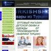 Turkishshop Kompani