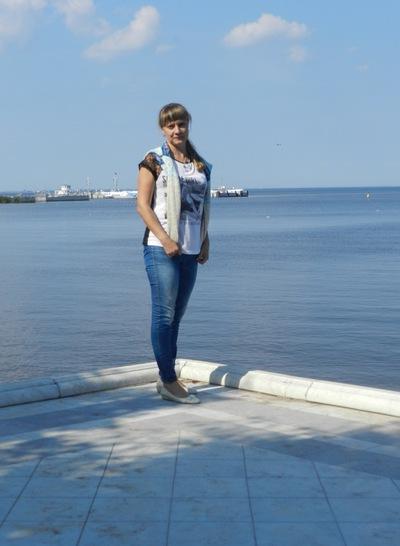 Светлана Кутепова