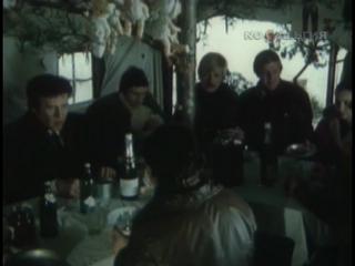 Лучшая дорога нашей жизни. (Серия 1. 1984).