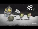 Заработать любым способом! - Kerbal Space Program #5