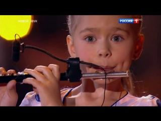 Синяя птица. Злата Ефимова. Флейта
