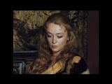 Песня Рошфора и Миледи - ДАртаньян и три мушкетёра, поют - Борис Клюев и Елена Дриацкая 1978