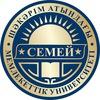 Университет Шакарима. Официальная страница
