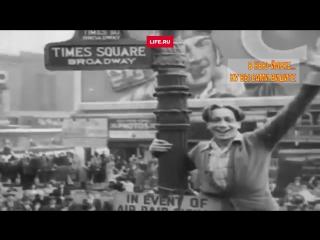 Что происходило 8 и 9 мая 1945 года в городах Европы и в Москве