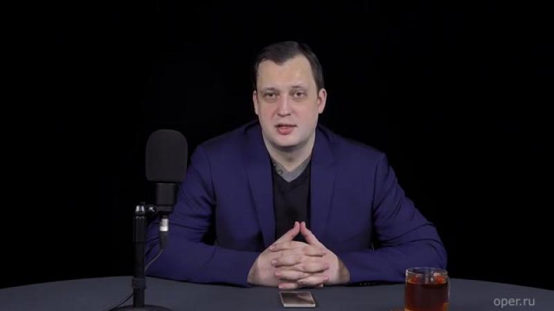 Егор Яковлев - Ленин и золотой запас России