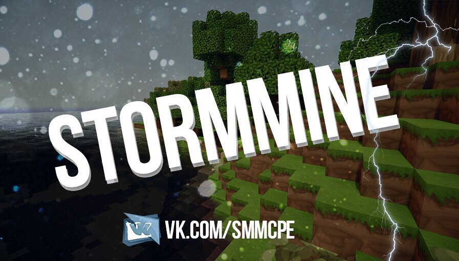 Stormmine