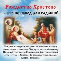 Людмила Павлова