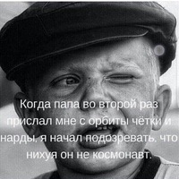 Анкета Владимир Рогалев