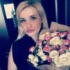 Irina Shakhbazyan