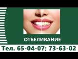 Видео реклама стоматологической клиники