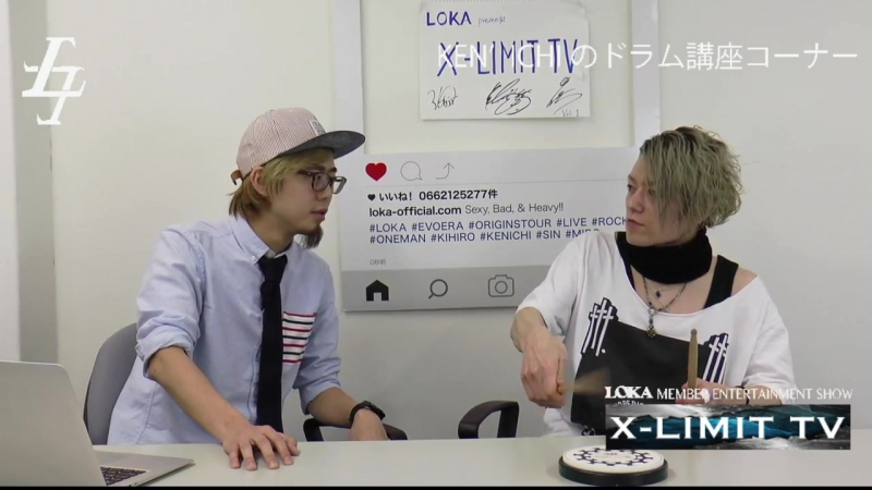 [jrokku] (VS) LOKA presents X-LIMIT TV vol2 [目指せ超絶ドラマー!ネギでブラストビート!]