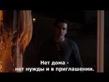 Ночь страха \ Fright Night 2011 допы 2. Официальное руководство «Как снять смешной фильм о вампирах»