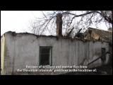 Ukrainian artillery strikes civilian villages in Donetsk - DONi Video Report, 11.12.2016