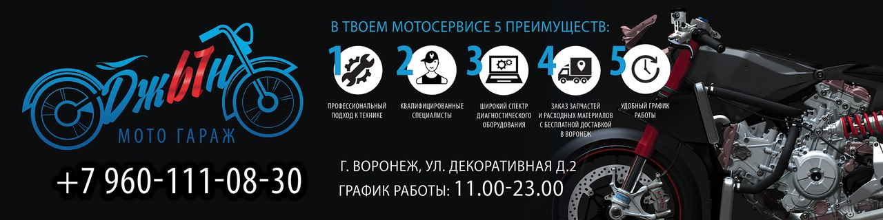 https://pp.userapi.com/c626630/v626630559/67f66/ZcwZh_bdI-4.jpg