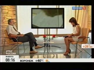 Ирина Муромцева - интервью