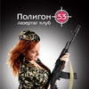 Лазертаг  ВСК Полигон 53. Великий Новгород
