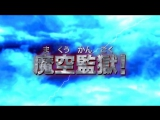 [FRT Sora] Kaizoku Sentai Gokaiger VS Gavan - Trailer [SUB]