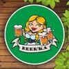 BEER'KA сеть магазинов разливных напитков