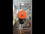 140kg Squat (at 85kg)