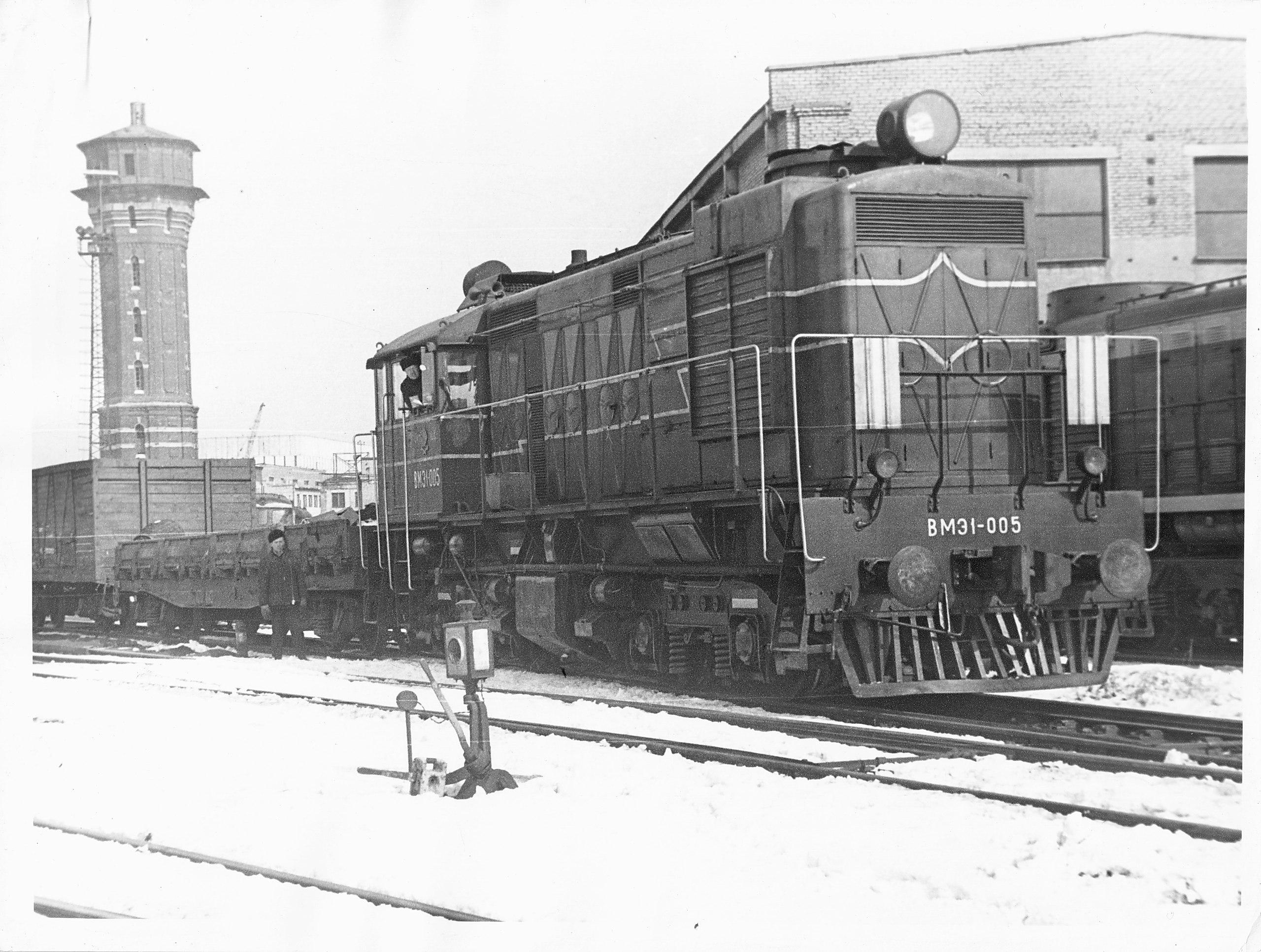Тепловоз ВМЭ1-005 в локомотивном депо Ленинград-Варшавский, 1960-е
