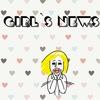 GIRLS' NEWS🍩