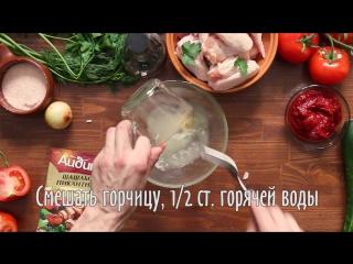 Рецепт куриных крылышек с соусом барбекю