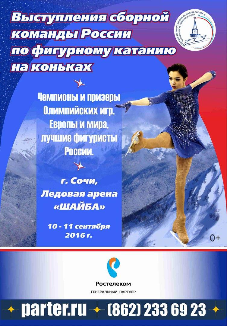 Евгения Медведева - 2 - Страница 27 5_1eWIVU410