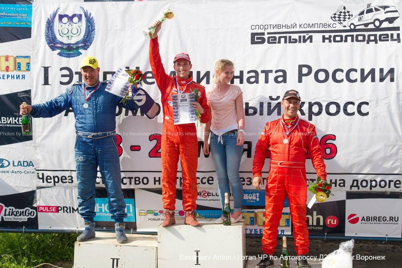 Орловец поднялся на подиум 1 этапа ЧР по автокроссу