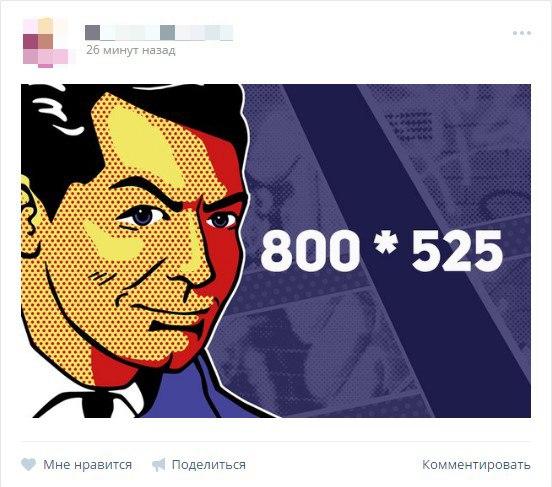 Россия 1 пермь новости онлайн местное время