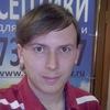 Sergey Anikin