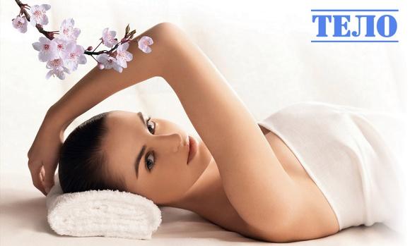Тайская косметика сочи