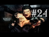 Vampire - The Masquerade - Redemption  Let's Play #24