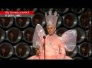Ellen DeGeneres' Glinda The Good Witch Costume Brings On The Laughs
