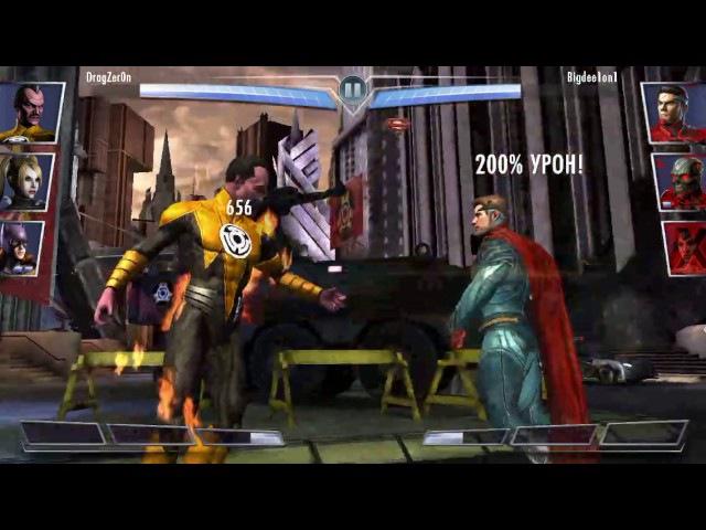 Сборка2 пофикшенные экипировка лиги убийц и Синестро