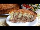 Пирог Зебра на кефире рецепт в духовке