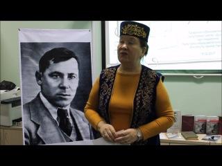 Второй Поэтический Сабантуй в Астане. Памяти Мусы Джалиля 16 02 2017