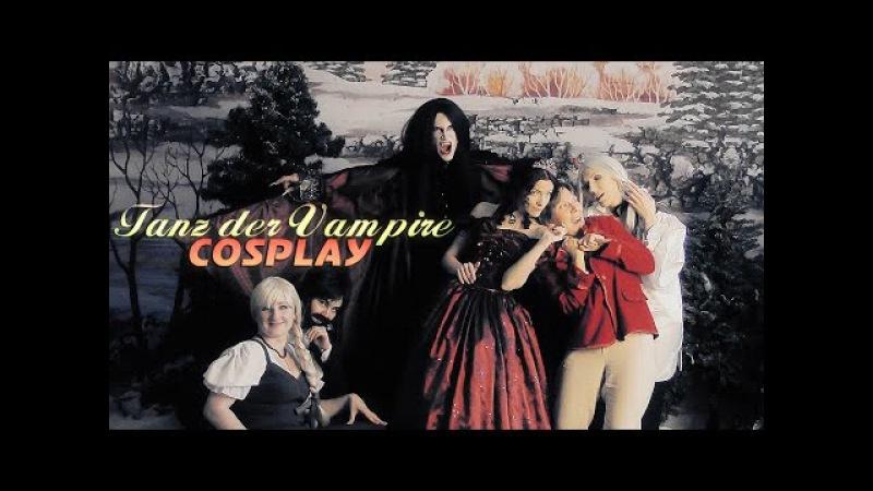 Tanz der vampire cosplay   косплей по «балу вампиров»