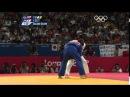 Ebinuma Judo Vine
