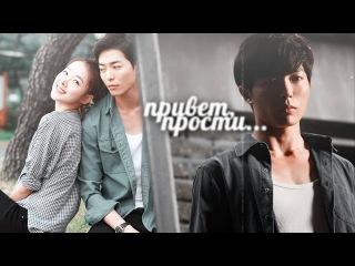 Shi On/Hyung Joon»привет, прости